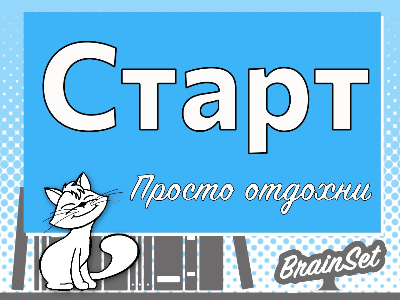 start-cover